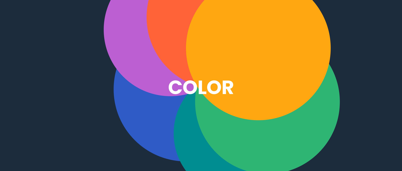 색(COLOR)