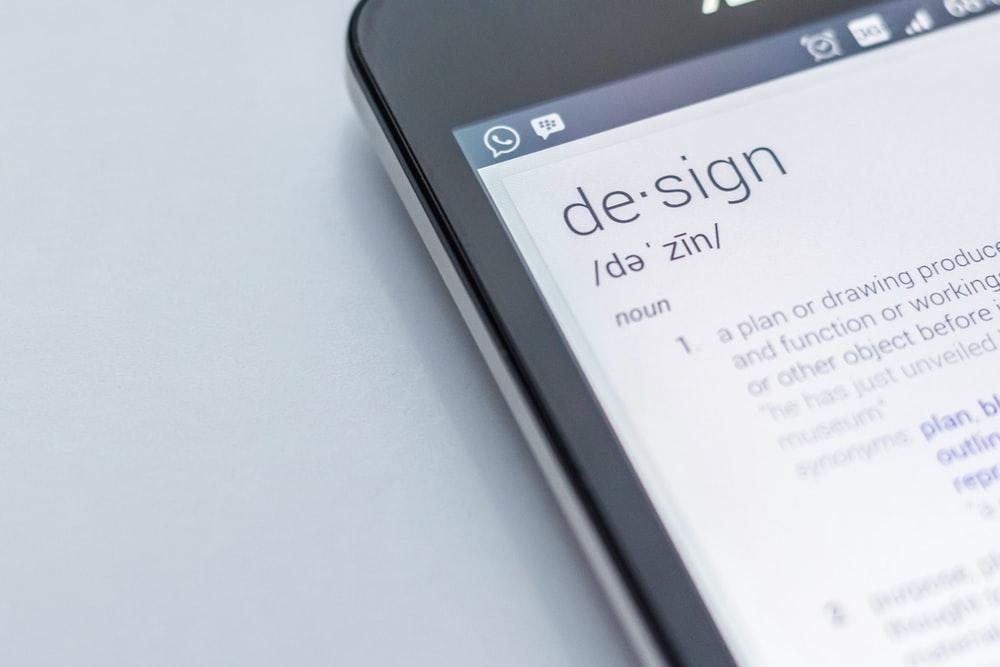 디자인 폐쇄성 법칙
