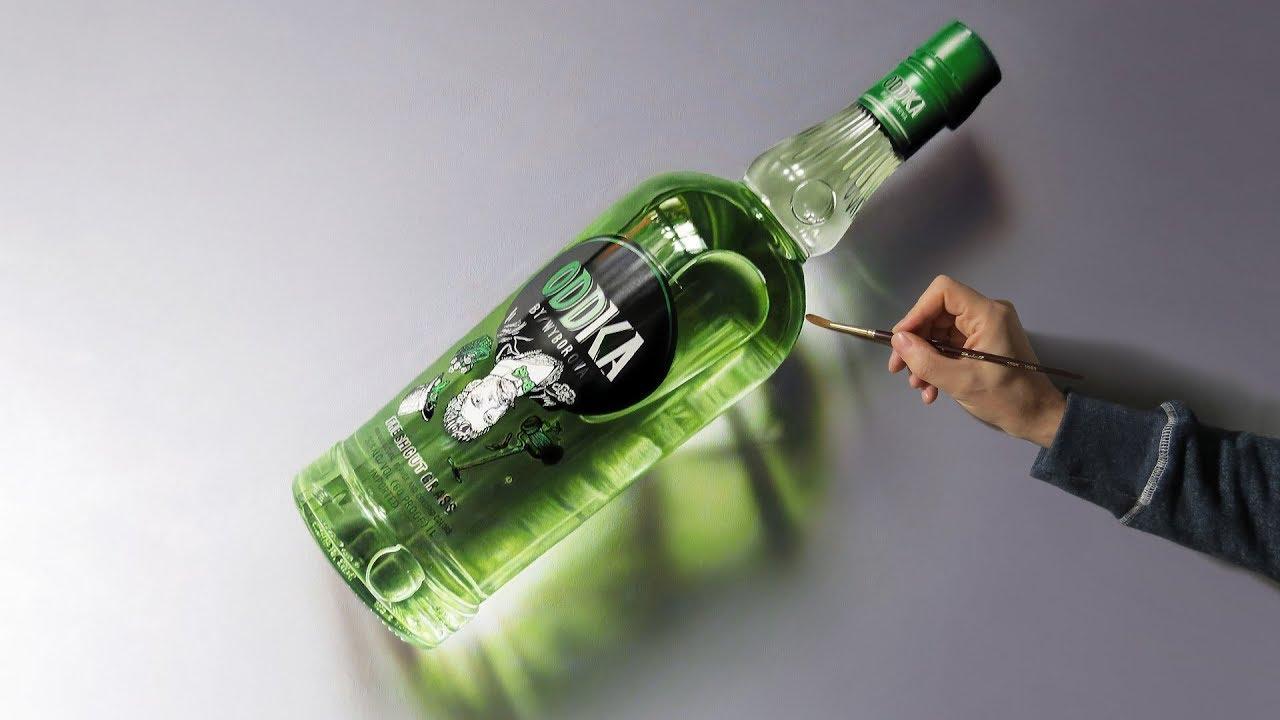 마르셀로 바랭게 - A Bottle of Boddka