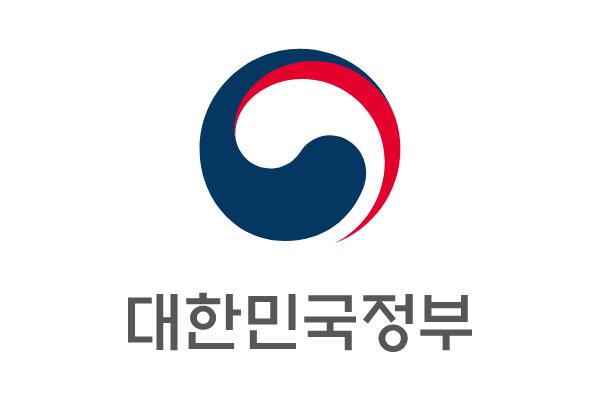 공기관 웹사이트