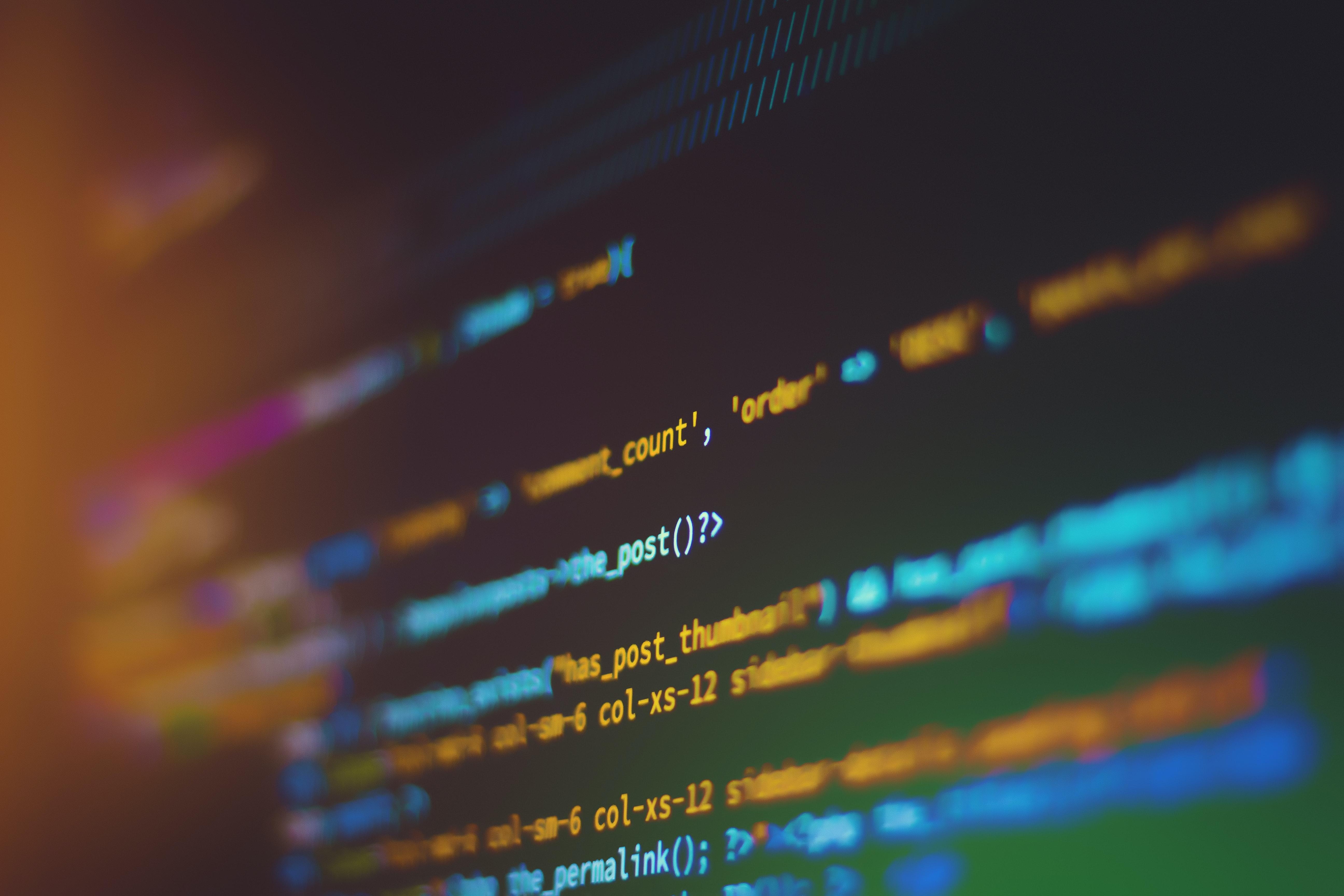 프로그래밍 화면
