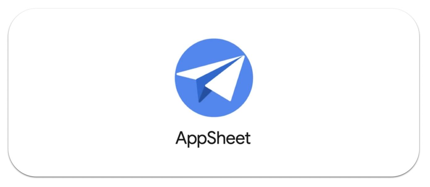 앱시트(AppSheet)