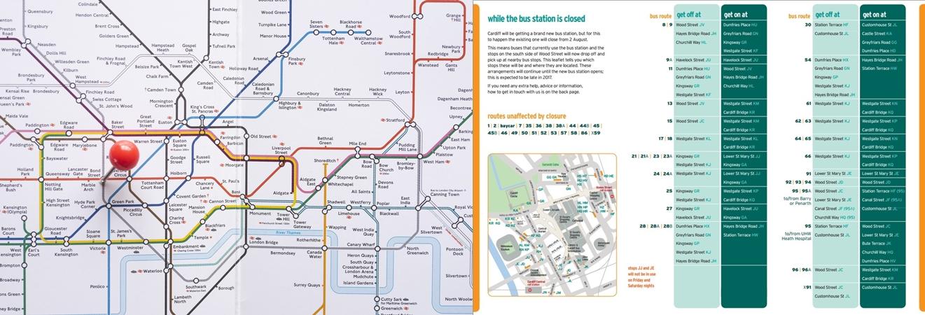 지하철 맵 &버스 타임 테이블