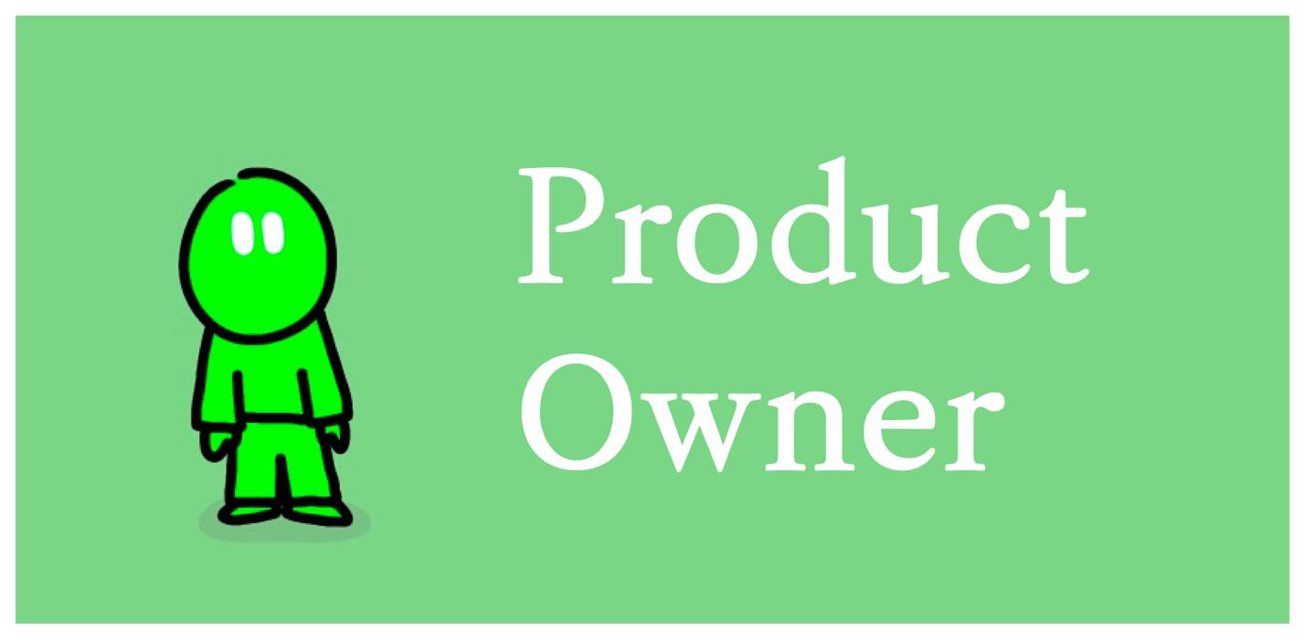 프로덕트 오너(Product Owner)